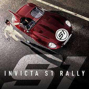 S1 Rally